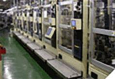 Начато Строительства Нового Производственного Предприятия в Чешской республике