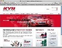 Компания KYB запускает новый европейский сайт