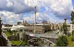Открытие представительства KYB в Украине