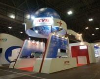 12-я международная авиакосмическая выставка в Японии