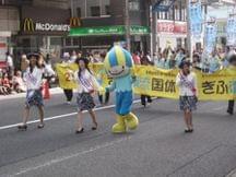 Компания KYB выступила спонсором Национального спортивного фестиваля в Японии