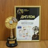 Компания KYB снова стала номинантом премии «МАК-2013»