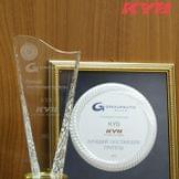 KYB стала лауреатом четырех престижных бизнес-премий