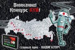 Конкурс KYB в социальных сетях!