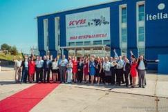 Компания KYB открыла во Владивостоке склад А-класса площадью 6000 кв.м.