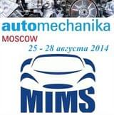 KYB примет участие в Международной выставке «MIMS powered by Automechanika 2014»