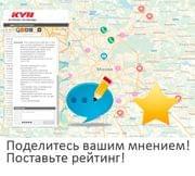 Новый сервис на карте KYB!