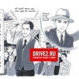 Встречайте KYB на Drive2.ru!