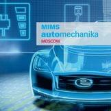 Встречайте KYB на выставке «MIMS Automechanika Moscow 2017»
