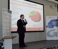 Конференция «Автосервис как успешный бизнес»