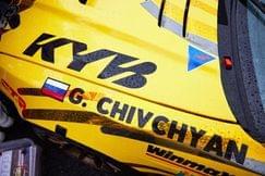 Второй этап RDS GP в Рязани