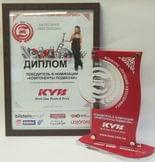 """KYB - победитель в номинации """"Компоненты подвески"""" в Казахстане"""