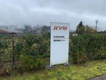"""Команда """"Форвард-Авто"""" посетила испытательный полигон KYB в Японии"""